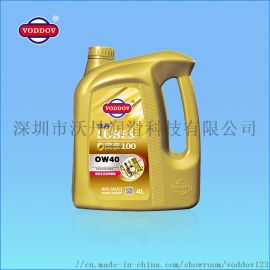 全合成汽机油 东莞沃丹SN汽机油 0W40汽机油