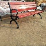 景区休闲室外椅 木质座椅靠背铸铝椅