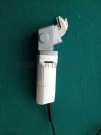 医用电动石膏切割器石膏锯JQ1003(剪型)