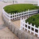 小区草坪美化护栏  街边草丛保护护栏