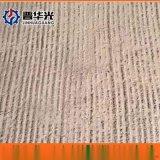 廣東陽江市隧道仰拱鑿毛機混凝土表面銑刨廠家直銷