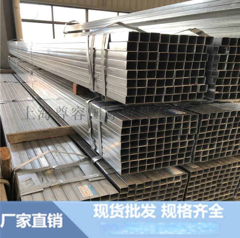 方管 矩形管 方矩管 鍍鋅方鋼 鍍鋅方矩管