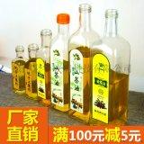 玻璃橄榄油瓶250ml透明玻璃油瓶