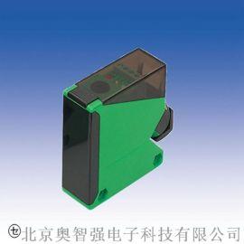 日本竹中长距离背景抑制光电开关 DL-S200P