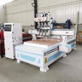 板式家具开料机 四工序开料钻孔机 自动送料下料机