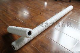 40寸线绕滤芯PP聚丙烯脱脂棉不锈钢玻纤线绕滤芯