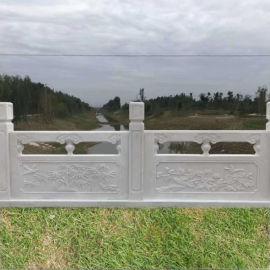 大理石栏杆大理石护栏定做厂家
