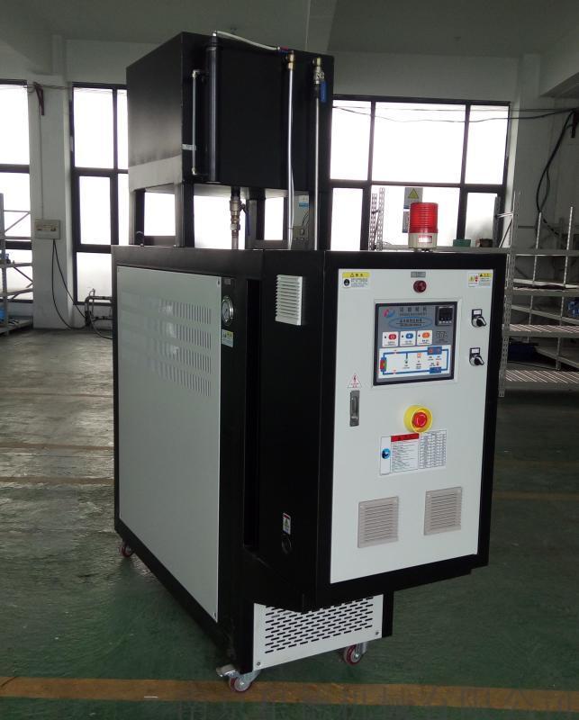 熱壓機模溫機,熱壓成型專用模溫機廠家