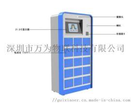 共享换电柜_电池充电柜_智能换电柜_系统解决方案