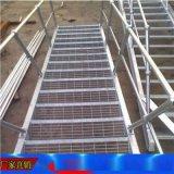 踏步板A青山踏步板A踏步板厂家A踏步板批发产地货源