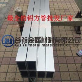 铝合金方管/铝型材/铝管/