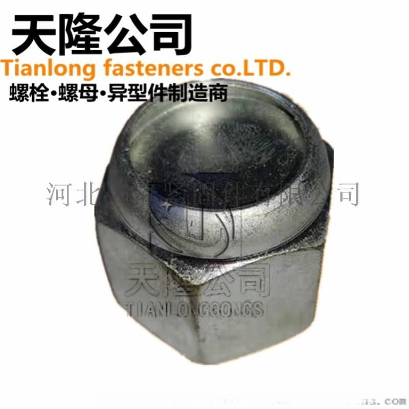 扭力螺母现货供应煤矿螺母