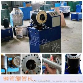 全自动钢管压锁头机天津压管机液压油管高压机高品质