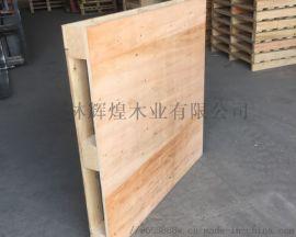 柳州木托盘加工厂一览表