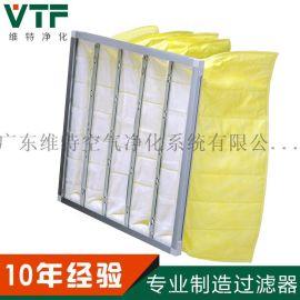 F8中效袋式过滤器 中央空调风柜无纺布玻纤过滤器