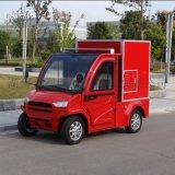 电动消防车,消防设施器材