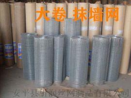 电焊网厂家、热镀锌电焊网、改拔丝电焊网、质量保证
