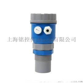 上海铭控 MD-UL超声波液位计