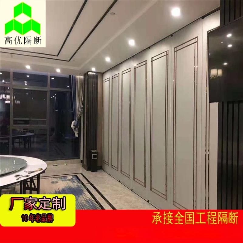 酒店餐廳活動隔斷屏風 宴會廳移動摺疊門 隔音隔斷牆