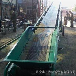 袋装面粉皮带机直销 辽阳市平面皮带粮食输送机  500带宽移动式皮带传送机