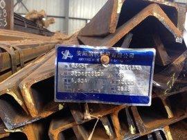 上海北铭长期现货供应 槽钢Q345D   Q345E