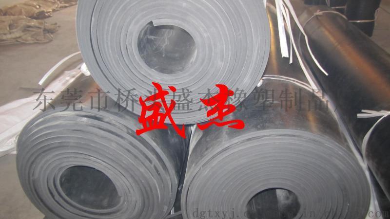 減震橡膠板 絕緣橡膠板 防震橡膠板 建築橡膠板