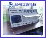 BCZT5氣體報警儀感測器綜合校驗臺