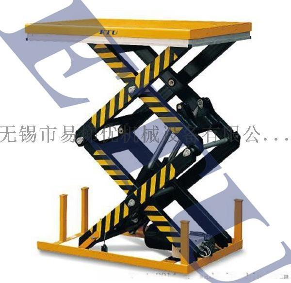 ETU易梯優,三剪式電動升降平臺 垂直三剪設計 起升   可定製