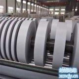 许昌纳诚厂家定制分切绝缘纸绝缘垫片DMD绝缘带DMD绝缘片0.30/0.35mm