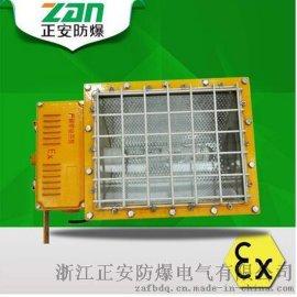 Exde || B T4/T6/BTC6150防爆泛光灯