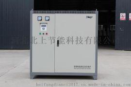 北方电磁-BF-L-120kw电磁采暖锅炉