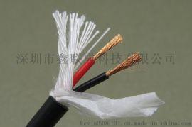 深圳厂家供应2芯0.3平方TRVV2*0.3mm2高柔性耐弯曲耐折抗拉1000万次拖链电缆