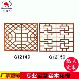 海棠红中式装饰风格 吊顶 隔断 屏风 月拱门