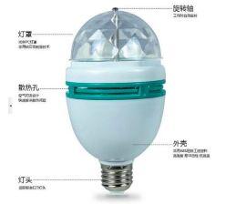 LED小魔球水晶魔球 舞台灯光 广州婚庆灯光