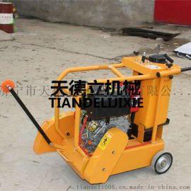 18型风冷柴油马路切割机 手推式500电启动柴油切缝机