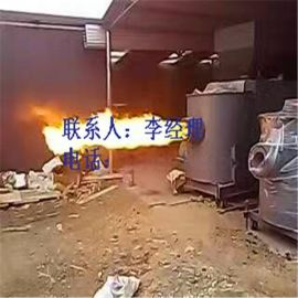 红昭HZ-30 节能环保燃烧炉 生物质颗粒炉