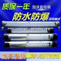 厂家批发LED49系列防水荧光工作灯