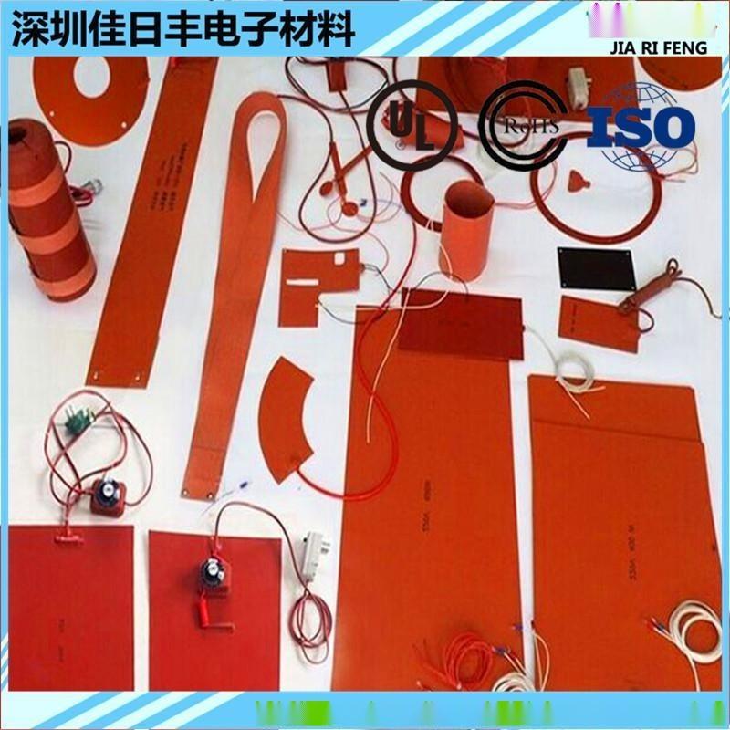 硅橡胶加热板数显可调温硅胶加热板手机拆屏加热板发热垫