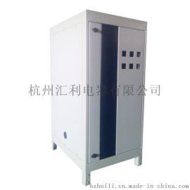 【汇利电器】定制**品牌电气柜 钣金机柜加工 网络机柜 B-023
