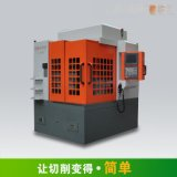 數控機牀生產廠家直銷高速雕銑機,650雕銑機