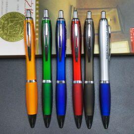 供应创意文具 办公用品 广告笔圆珠笔 按压签字笔 定制公司logo