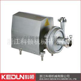 卫生级负压泵,冷凝水泵