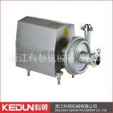 衛生級負壓泵,冷凝水泵