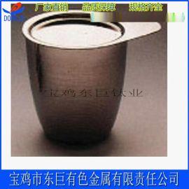 钨坩埚价格 焊接钨坩埚 钨钼合金坩埚 耐高温钨钼坩埚