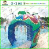 儿童戏水小品喷水组合设备戏水游泳池设备 苹果淋水屋