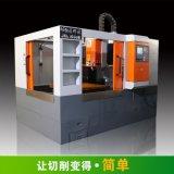 深圳市数控机床厂家直销cnc精雕机1080M手板治具零件加工