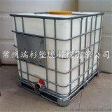 厂家直销1200L化工桶   1.2吨塑料方桶厂家