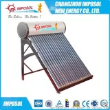 100-300L不锈钢材质ISO9001认证家用太阳能热水器