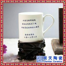 形象陶瓷马克杯,骨质瓷马克杯,绿色环保瓷器马克杯