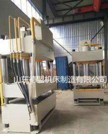 三梁四柱液压机200吨液压机315吨油压机